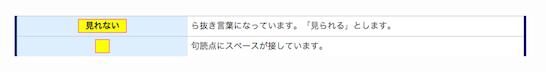 スクリーンショット 2014-05-16 20.49.33
