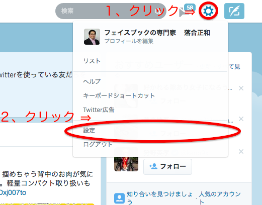 スクリーンショット 2014-05-31 15.59.59