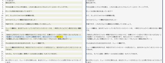 スクリーンショット 2014-05-16 20.35.13