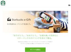 スクリーンショット 2014-06-11 14.42.18