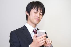 C778_iphoneijiru500