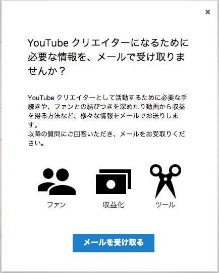 スクリーンショット 2014-10-07 18.34.32