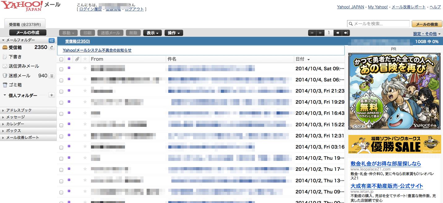 スクリーンショット 2014-10-04 14.14.49