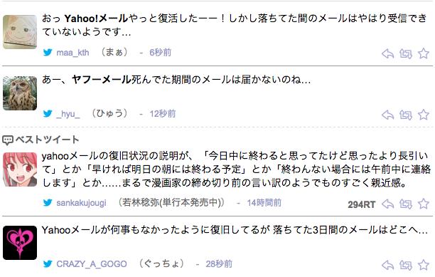 スクリーンショット 2014-10-04 14.12.37
