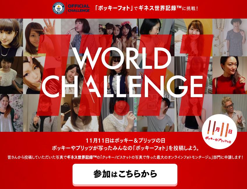 スクリーンショット 2014-10-14 15.16.26