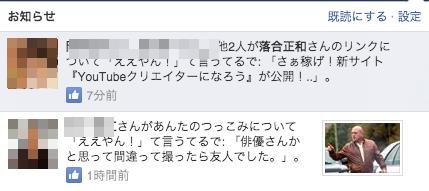 スクリーンショット 2014-10-08 16.19.37