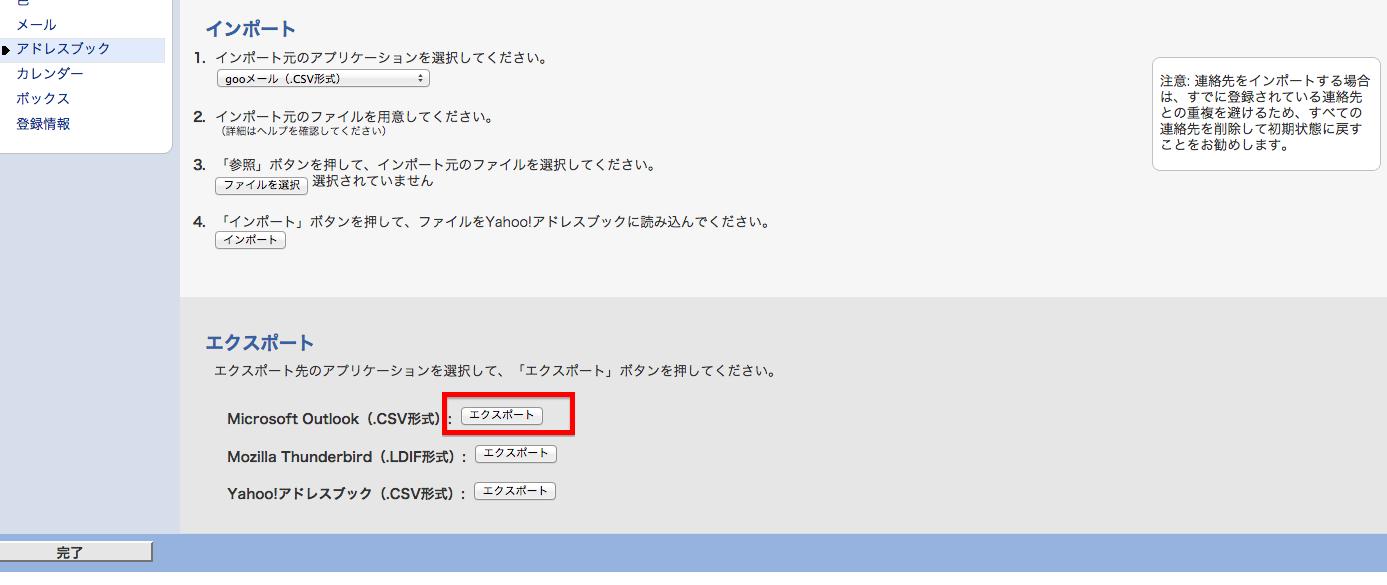 スクリーンショット 2014-10-04 12.50.06