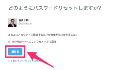 スクリーンショット_2015-04-30_10_38_39