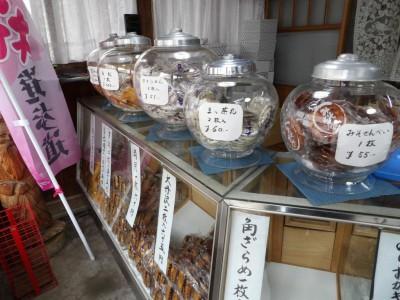 大正煎餅 木川商店