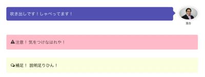 スクリーンショット 2015-07-18 16.52.38