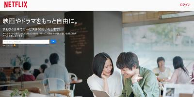 スクリーンショット 2015-08-31 14.38.36