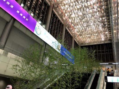 MRT台北車庫駅