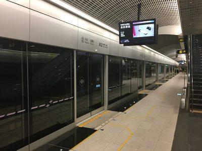 MRT桃園空港第二ターミナル駅
