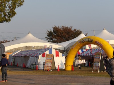 手賀沼公園で開催された『秋の大収穫祭 ガス展2015』