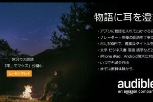 スクリーンショット 2015-12-01 21.10.37