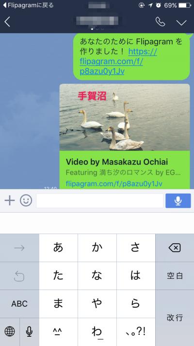2016-05-13_12_40_53