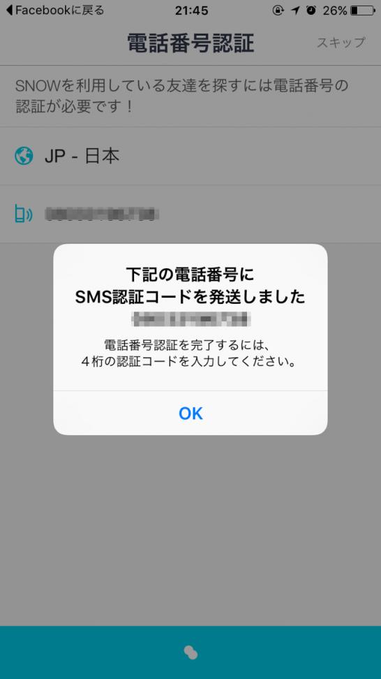 IMG_2809-1