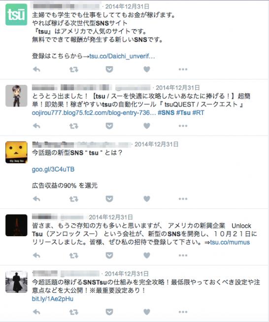 スクリーンショット_2016-08-05_9_30_42